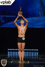 Чемпионат России по бодибилдингу - 2017 (страница 3)