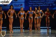 Чемпионат России по бодибилдингу - 2017 (страница 7)
