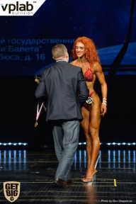 Чемпионат России по бодибилдингу - 2017 (страница 12)