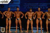 Чемпионат России по бодибилдингу - 2017 (страница 13)