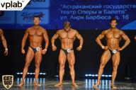 Чемпионат России по бодибилдингу - 2017 (страница 14)