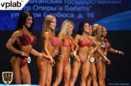 Чемпионат России по бодибилдингу - 2017 (страница 16)