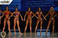Чемпионат России по бодибилдингу - 2017 (страница 18)