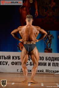 Кубок Московской области по бодибилдингу - 2017