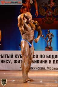Кубок Московской области по бодибилдингу - 2017 (страница 5)