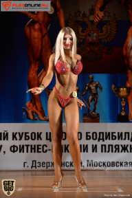 Кубок Московской области по бодибилдингу - 2017 (страница 6)