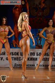 Кубок Московской области по бодибилдингу - 2017 (страница 7)