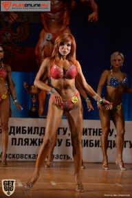 Кубок Московской области по бодибилдингу - 2017 (страница 9)