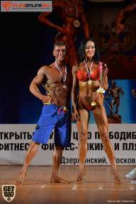 Кубок Московской области по бодибилдингу - 2017 (страница 10)