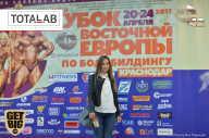 Кубок России по бодибилдингу - 2017 (страница 7)