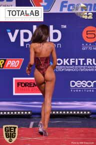 Кубок России по бодибилдингу - 2017 (страница 15)
