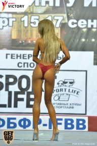 Чемпионат Санкт-Петербурга по бодибилдингу - 2017 (страница 4)