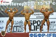 Чемпионат Санкт-Петербурга по бодибилдингу - 2017 (страница 9)