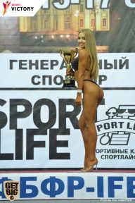 Чемпионат Санкт-Петербурга по бодибилдингу - 2017 (страница 13)