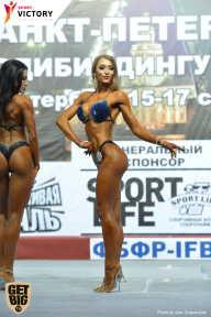 Чемпионат Санкт-Петербурга по бодибилдингу - 2017 (страница 15)