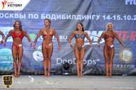 Чемпионат Москвы по бодибилдингу - 2017 (страница 3)