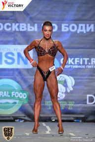 Чемпионат Москвы по бодибилдингу - 2017 (страница 4)
