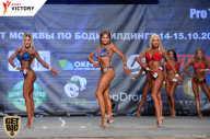 Чемпионат Москвы по бодибилдингу - 2017 (страница 5)