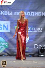 Чемпионат Москвы по бодибилдингу - 2017