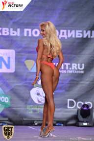 Чемпионат Москвы по бодибилдингу - 2017 (страница 8)