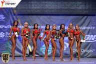 Чемпионат Москвы по бодибилдингу - 2017 (страница 9)