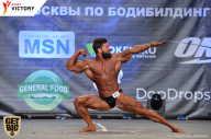 Чемпионат Москвы по бодибилдингу - 2017 (страница 11)