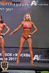 Кубок Москвы по бодибилдингу - 2017 (страница 11)