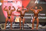 Кубок Москвы по бодибилдингу - 2017 (страница 2)