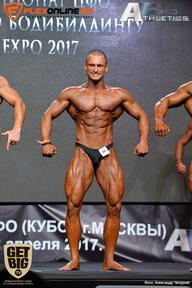Кубок Москвы по бодибилдингу - 2017 (страница 3)