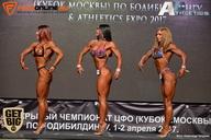 Кубок Москвы по бодибилдингу - 2017 (страница 5)
