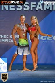 Grand Prix Dudushkin Fitness Family - 2017 (страница 3)