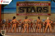 Men's Physique & Bikini Stars - 2017 (страница 2)
