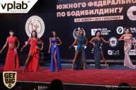 «Самсон - 43» - Чемпионат Краснодарского края по бодибилдингу - 2017 (страница 2)