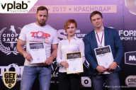 «Самсон - 43» - Чемпионат Краснодарского края по бодибилдингу - 2017 (страница 3)