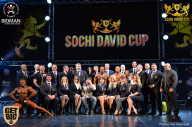 Sochi David Cup - 2017 (страница 6)