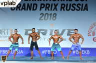 Гран-при России IFBB Elite Pro - 2018 (страница 3)
