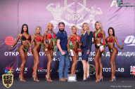 Кубок Москвы по бодибилдингу - 2018 (страница 5)
