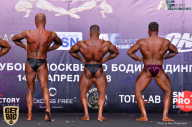 Кубок Москвы по бодибилдингу - 2018 (страница 9)