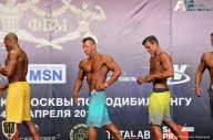 Кубок Москвы по бодибилдингу - 2018 (страница 14)