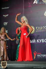Кубок Москвы по бодибилдингу - 2018 (страница 17)