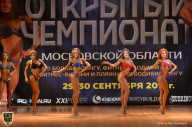 Чемпионат Московской области по бодибилдингу - 2018 (страница 6)