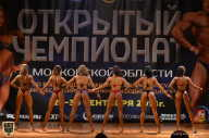 Чемпионат Московской области по бодибилдингу - 2018 (страница 7)