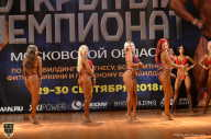 Чемпионат Московской области по бодибилдингу - 2018 (страница 8)