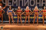 Чемпионат Московской области по бодибилдингу - 2018 (страница 9)