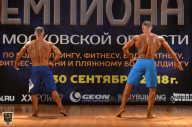 Чемпионат Московской области по бодибилдингу - 2018 (страница 14)