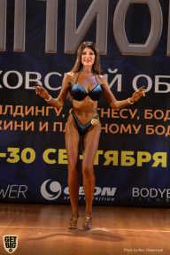Чемпионат Московской области по бодибилдингу - 2018 (страница 15)