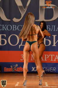 Кубок Московской области по бодибилдингу - 2018 (страница 8)