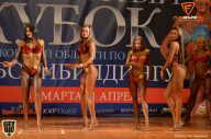Кубок Московской области по бодибилдингу - 2018 (страница 11)