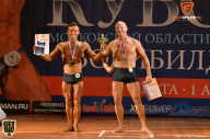 Кубок Московской области по бодибилдингу - 2018 (страница 2)