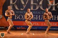 Кубок Московской области по бодибилдингу - 2018 (страница 3)